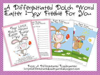 A Differentiated Blog-iversary Gift for You!