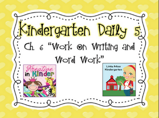 Daily 5: Chapter 6 Word Work Guiding Questions.