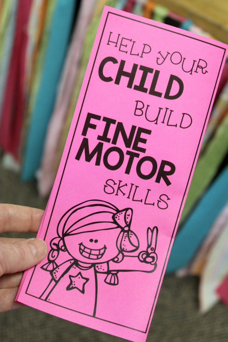 Free parent brochure to help communicate with parents the importance of fine motor skills.