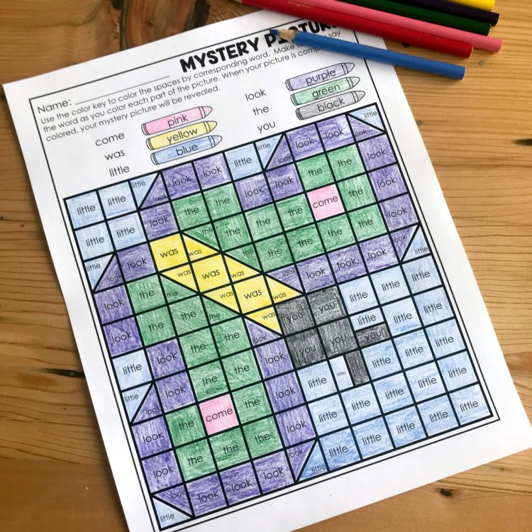 Editable Color By Sight Word Mystery Pictures and a FREEBIE Differentiated Kindergarten