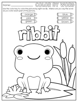 Editable Color By Code Sight Word - March - Differentiated ...