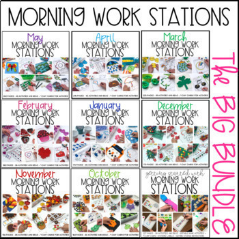 Morning Work Stations-The Big Bundle